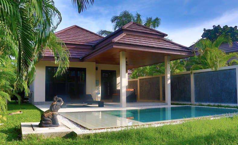 Villa 2 pers avec piscine privée - Phuket - Bed & Breakfast