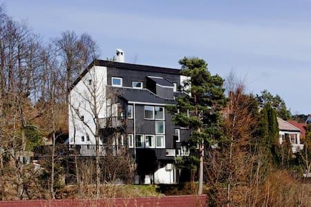 Ledig rom i bolig for fremtid - Kristiansand