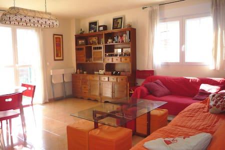 GREEN AND PEACEFUL HOME - Gama ( Bárcena de Cicero ) - Flat