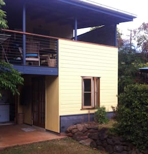 Down Stairs - Yungaburra - Bed & Breakfast
