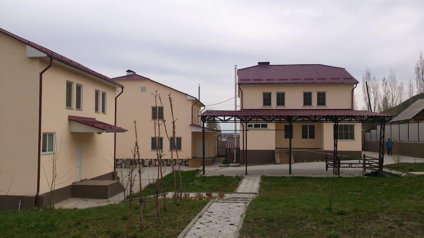 Коттеджный городок у самых гор!!!!! - Bishkek