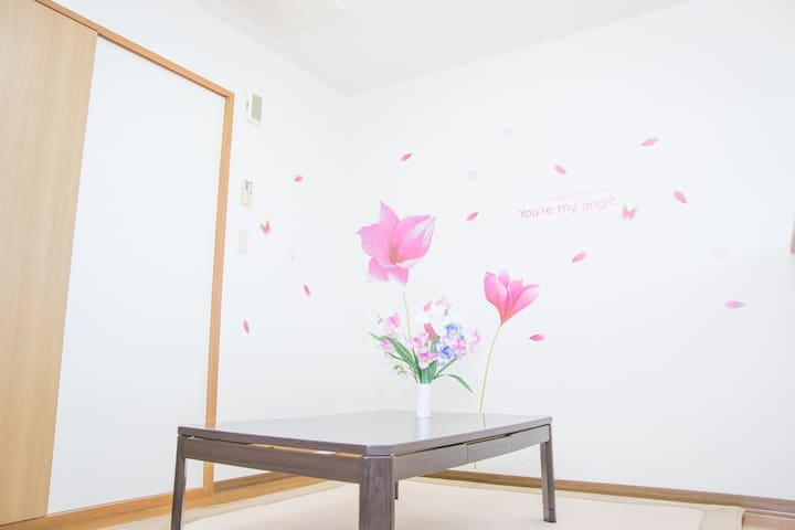 Nikko 10min /wifi/Kids' room/8 person / - 日光市 - Apartment