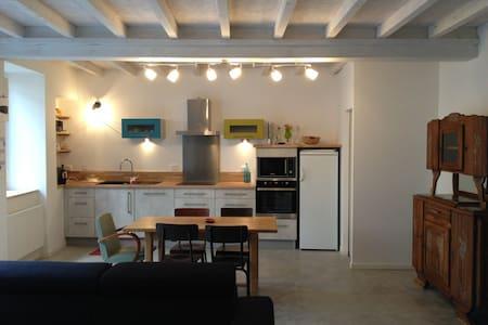 Maison au grand calme - Izaourt - Dom
