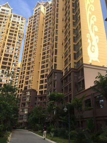 妞宝娘的世外桃源~版纳大三居 - Xishuangbanna
