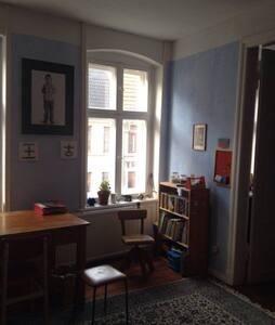 Zimmer Sonnenschein - Wismar - アパート