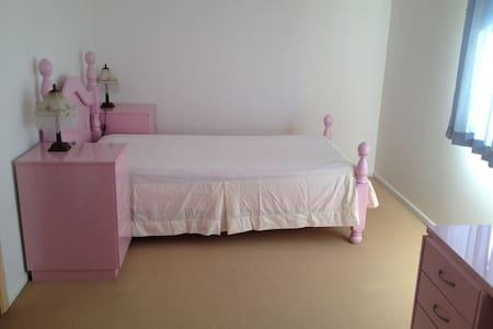 Nice comfy room - Blair Athol - Maison