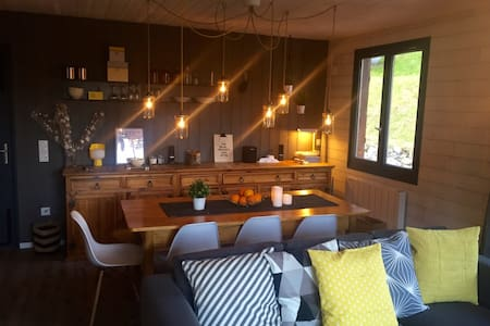 Chalet avec superbe vue - Cosy Chalet with view - Chalet