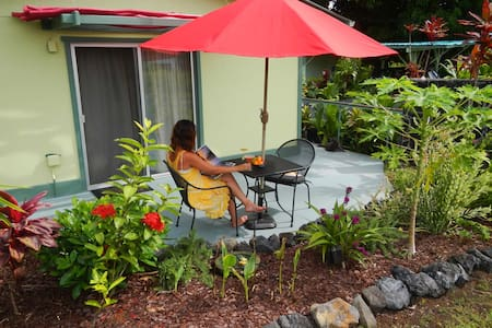 Heather's Ohana In Seaview * * * - Pāhoa - Apartment