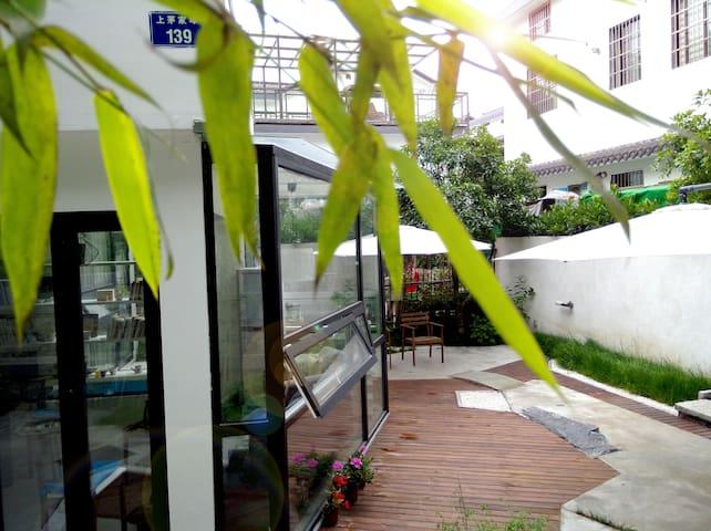 banyan art house (Classic Queen ) - Hangzhou - 別荘