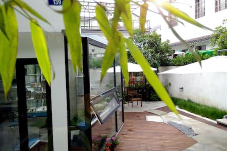 banyan art house (Classic Queen ) - Hangzhou