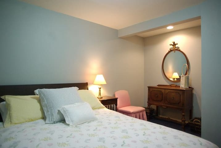 Cozy room for two near Reed College - Portland - Dům