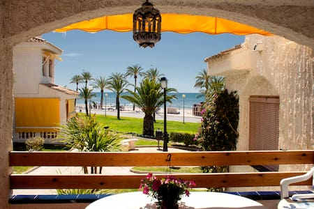 Charming beach house bysee Alicante - Santa Pola - Dům