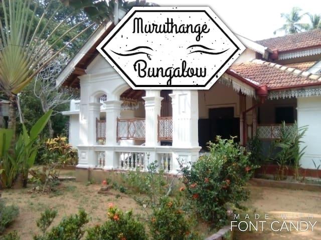 Muruthange Bungalow - Kurunegala - Bungalow