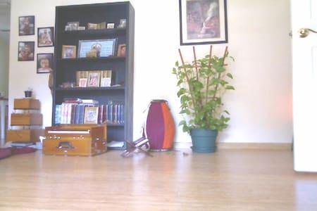 Bhakti Yoga Retreat  - Alachua