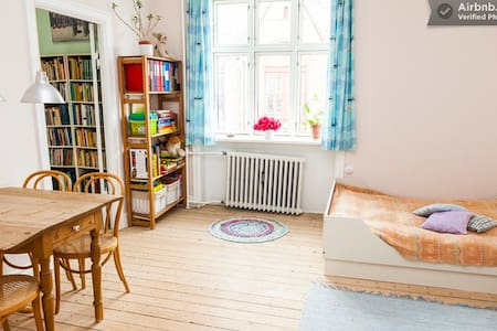 Beautiful and bright CPH room