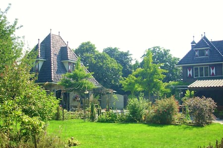 Pleasant stay in Guest House Taverne - Kelpen Oler - Huis