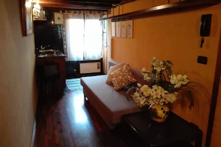 Appartamento Venezia 3 - Βενετία - Διαμέρισμα