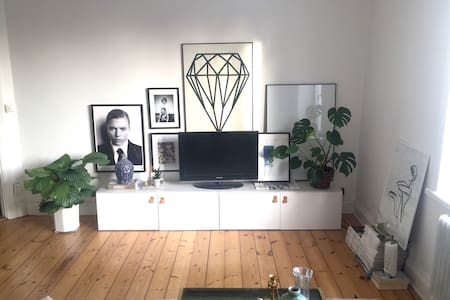 Cozy apartment near Stockholm city - Lidingö