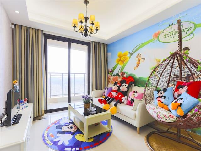 迪士尼一室一厅情侣浪漫主题套房(专车免费接机服务) - Szanghaj - Apartament