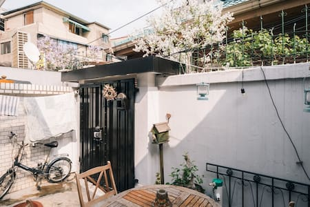 Garden House, Pets, Weekly/Monthly - Dongdaemun-gu