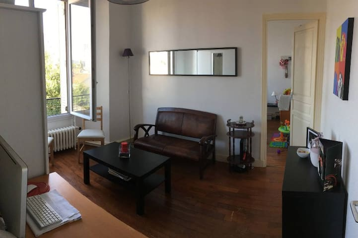 Lindo apartamento a 10 minutos de París - Épinay-sur-Seine - Apartment