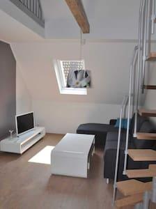 Ferienwohnung am Steinhuder Meer - Neustadt am Rübenberge - 公寓
