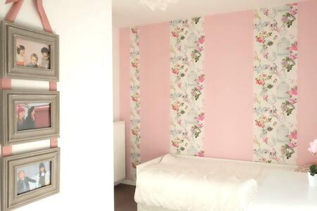 Rose room for 2 + parking - Ivry-sur-Seine