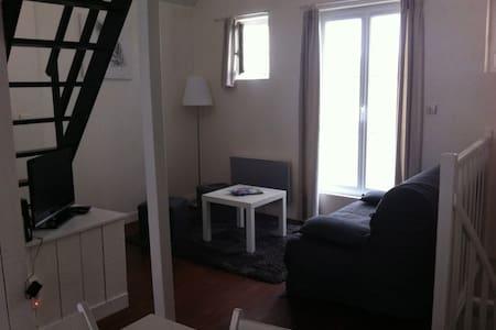 Intra Muros T1 bis de 30 m2 - St-Malo - 公寓
