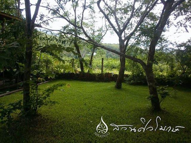 Suan Shivamoksa's Karuna 2