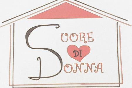 casa vacanze CUORE DI DONNA  - Ardea