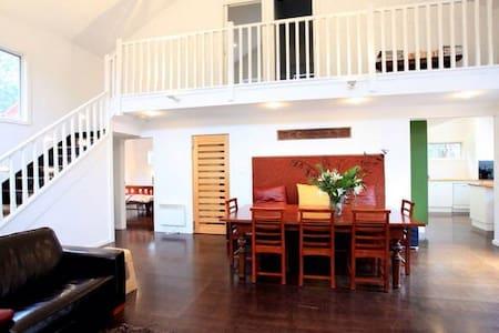 Minil - home to Olympic Ski Team - Merrijig - House