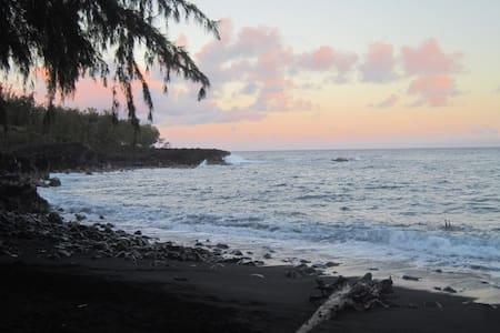 """Angel's Nest 2 @ Kehena Beach"" - Pāhoa - House"