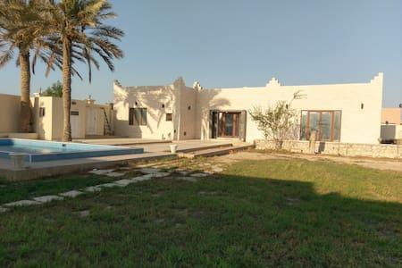 Guesthouse at Residential Garden - Bu Quwah