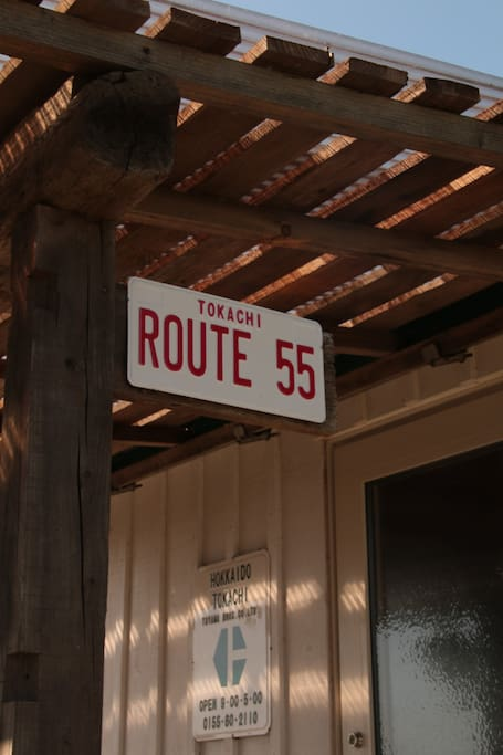 "Route55 is the Road in front of our farm. it also means "" Every happy encounter of host and guest."" 道道55号 清水-大気線 道すがら多くの良い出会い出会いがあるように願いを込めて""ルート55""を名付けました。"