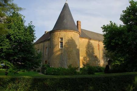 The chateau of Clavy-Warby - Clavy-Warby - Hrad