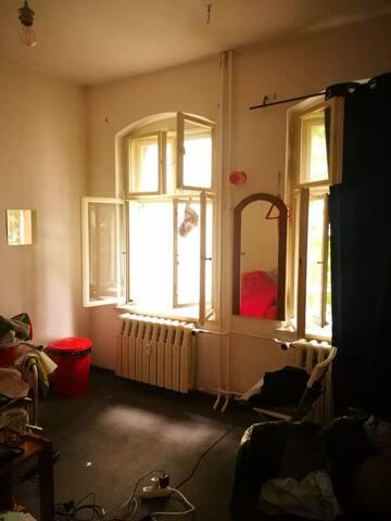 Big Room in Treptower Park