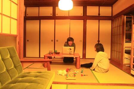 Cozy traditional life: 20m shinjuku