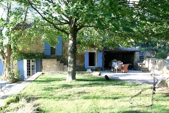 Piscines & Vacances en Provence - Cucuron - Haus