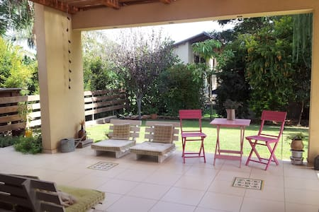 Special Cottage Kibbutz Eyal Center - Eyal - Casa