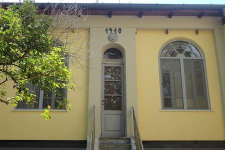 The Secret Room of Erythrina House - Viareggio - Maison