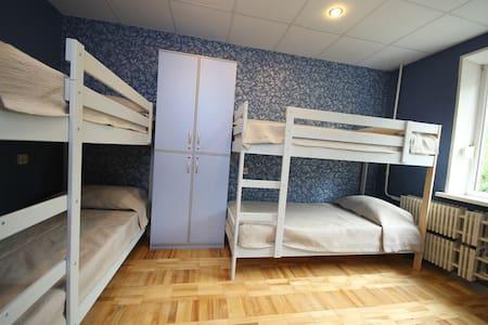Full House Hostel (ком. для мужчин) - Belgorod - 公寓