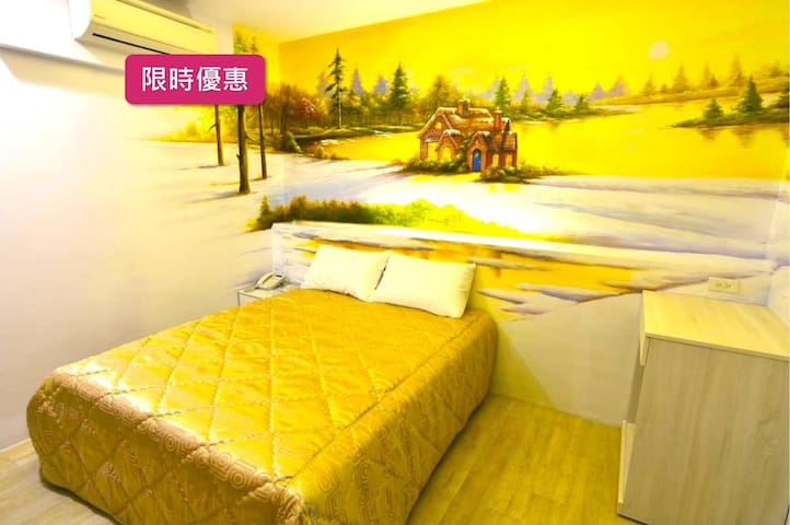 Pingtong Xinyuan 004︱Queen Size Bed︱Free Parking