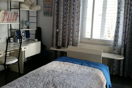 Very Comfortable Room in Strovolos - Στρόβολος - Σπίτι