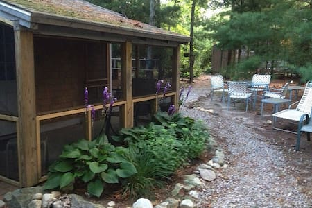Guest cabin in the woods - Yarmouth Port