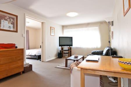 Private room + courtyard in Malvern - Malvern