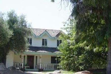 Charming Studio close to Yosemite or skiing - Clovis