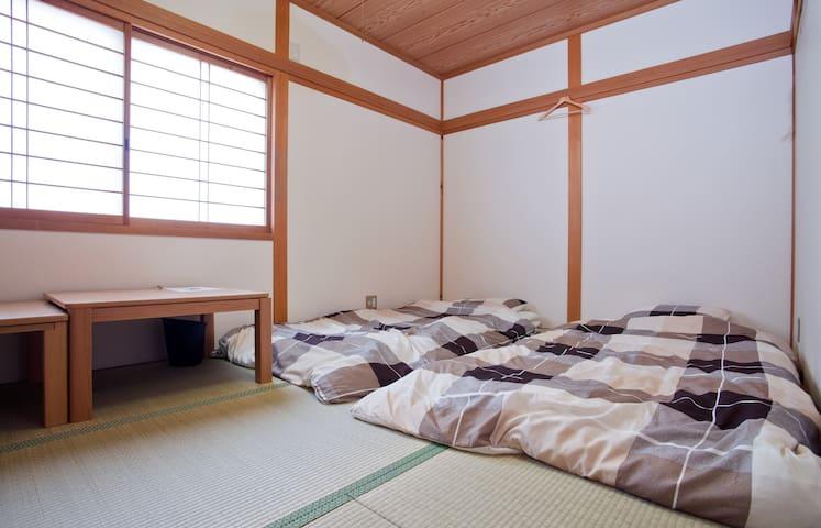 Nijo-sta7min / JPstyle / Free 2Bike - Mawari-Nakamachi, Juraku, Nakagyo-ku, Kyoto-shi - Hus