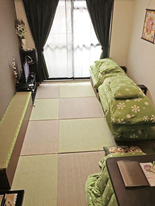 Futon & tatami : Kyoto tradition
