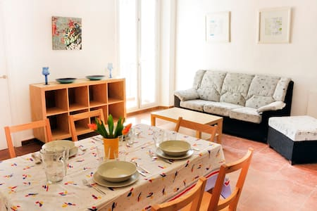 Quiet apartment very near the beach - Canet de Mar - Wohnung
