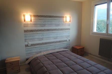 chambre dans appartement douillet - Chambéry - 公寓